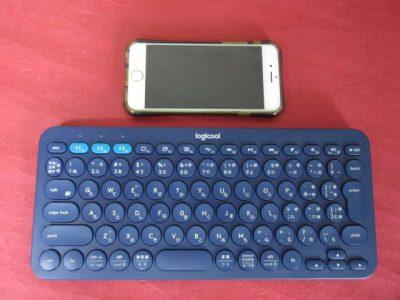 iphone6とキーボード