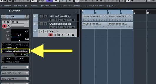 MIDI出力先