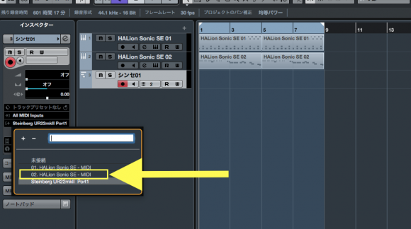 MIDIチャンネル選択