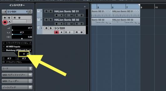 MIDIチャンネル選択2
