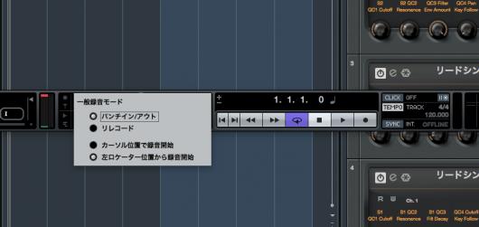 リレコード設定2