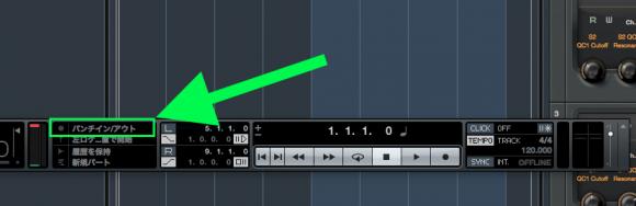一般録音モードの設定